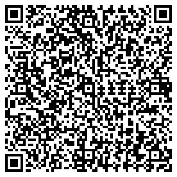 QR-код с контактной информацией организации Урбостиль, ТОО