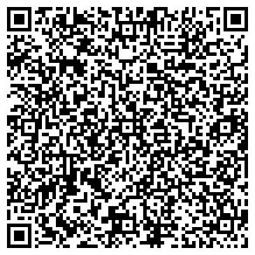 QR-код с контактной информацией организации Неф, ТОО