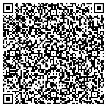 QR-код с контактной информацией организации Aria Sada (Ария сада), ТОО