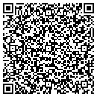 QR-код с контактной информацией организации Лакус Ин, СООО