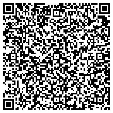 QR-код с контактной информацией организации Donald-ЭКО (Дональд-Эко),ТОО