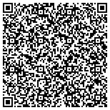 QR-код с контактной информацией организации Akmola Green Service (Акмола грин сервис), ТОО