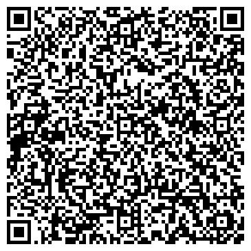 QR-код с контактной информацией организации Транс комплектация, ТОО