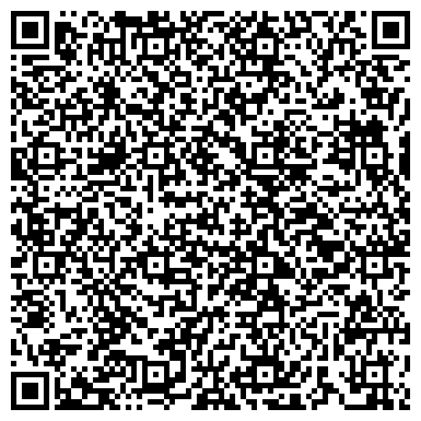 QR-код с контактной информацией организации Стройсвязьсервис, ТОО