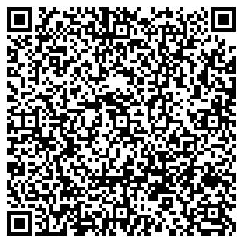 QR-код с контактной информацией организации Китана, ООО