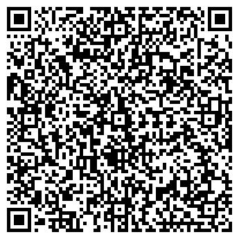 QR-код с контактной информацией организации Марк-Астана, ТОО