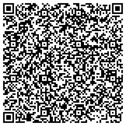 QR-код с контактной информацией организации Ай-Ғасыр I, ТОО