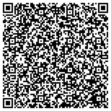QR-код с контактной информацией организации ПРОИЗВОДСТВЕННОЕ ОБЪЕДИНЕНИЕ СБОРНОГО ЖЕЛЕЗОБЕТОНА ТОО