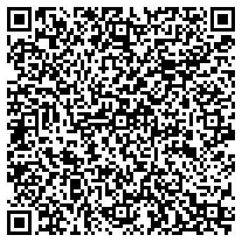 QR-код с контактной информацией организации Технэ Строй, ТОО