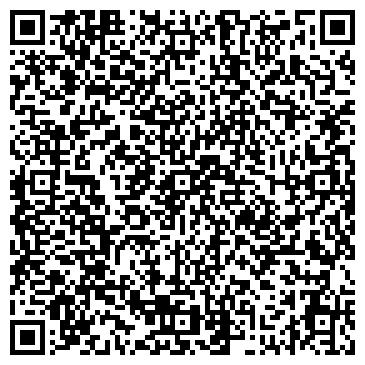 QR-код с контактной информацией организации LDS (ЛДС), ТОО