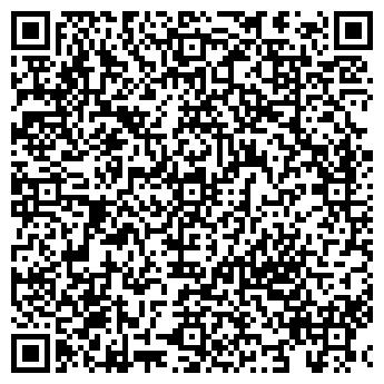 QR-код с контактной информацией организации Арх Сектор, ТОО