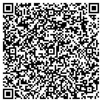 QR-код с контактной информацией организации Ундина Групп, ООО