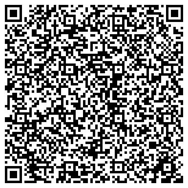 QR-код с контактной информацией организации Актобе-геодезия орталыгы, ТОО
