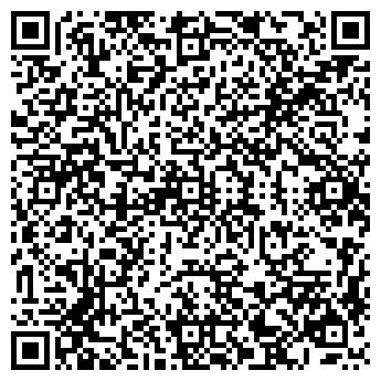 QR-код с контактной информацией организации Супека, ООО