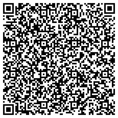 QR-код с контактной информацией организации TUT (ТиЮТи) КУРЫЛЫС, строительная компания, ТОО