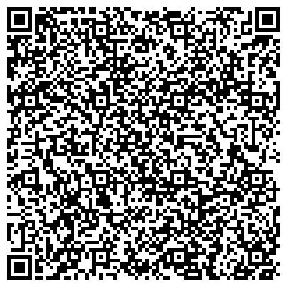 QR-код с контактной информацией организации СК Поли Индастриал (СК Polli Industrial), ТОО