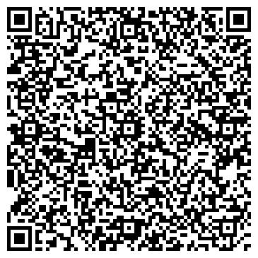 QR-код с контактной информацией организации ПАЙС, ТОО