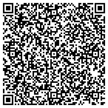 QR-код с контактной информацией организации Вест, ТОО ТД
