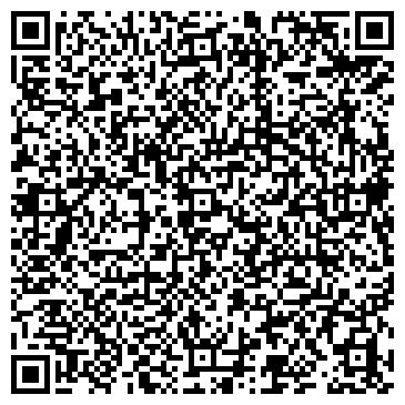 QR-код с контактной информацией организации Бек и Компания, ПТ