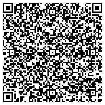 QR-код с контактной информацией организации РаимбекСтройСервис, ТОО