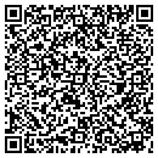 QR-код с контактной информацией организации НурАс, ТОО