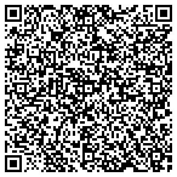 QR-код с контактной информацией организации Казатомпром-Демеу, ТОО