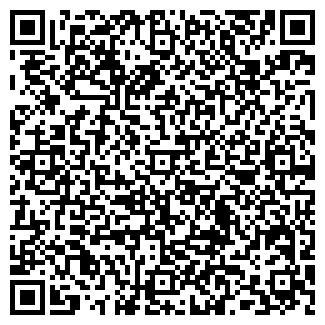 QR-код с контактной информацией организации Aqua-Rain
