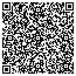 QR-код с контактной информацией организации Remont Master