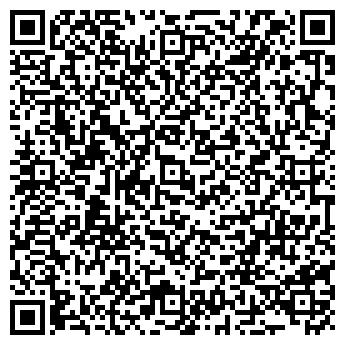 QR-код с контактной информацией организации ТОО НУРСТРОЙ-АСТАНА