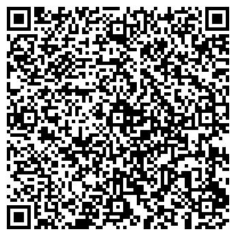 QR-код с контактной информацией организации ТОО «СК РЕМиКС»