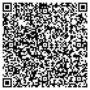 """QR-код с контактной информацией организации ООО """"РЕМ-КАР"""""""