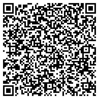 """QR-код с контактной информацией организации """"LIGIONFORD"""""""