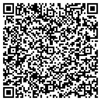 """QR-код с контактной информацией организации """"AP-Studio"""""""