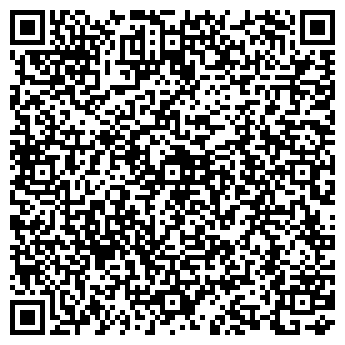QR-код с контактной информацией организации Четкий Мастер