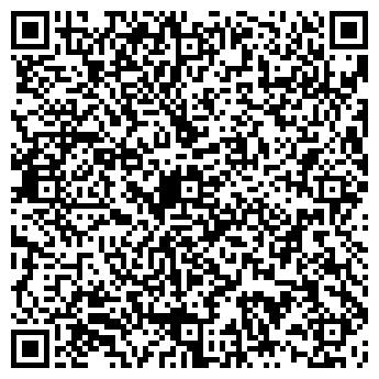 """QR-код с контактной информацией организации мастерская """"Левша"""""""