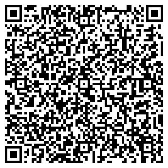 """QR-код с контактной информацией организации Студия - """"STUDIO MASTER"""""""