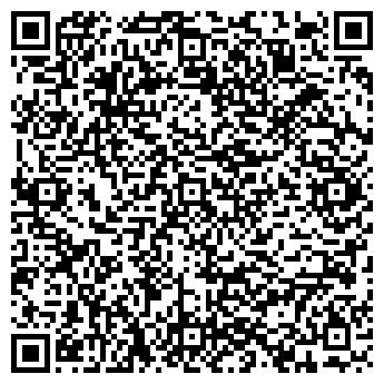 QR-код с контактной информацией организации ФЛП Власова