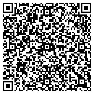 QR-код с контактной информацией организации ООО ГАЛОГЕН