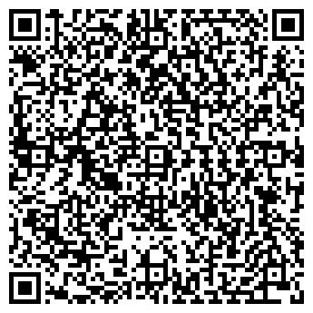 """QR-код с контактной информацией организации ЧП """"Репор"""""""