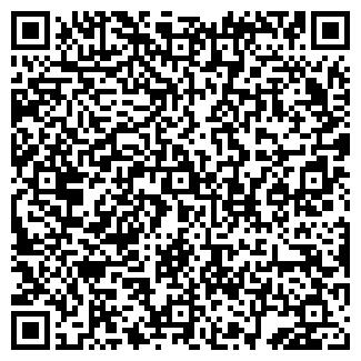QR-код с контактной информацией организации ДИА - СТРОЙМЕТ