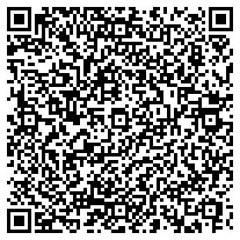 """QR-код с контактной информацией организации Общество с ограниченной ответственностью ООО""""Нікабудгруп"""""""