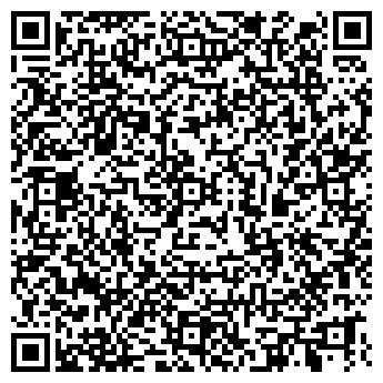 """QR-код с контактной информацией организации ООО """"СТМ-Дизайн"""""""