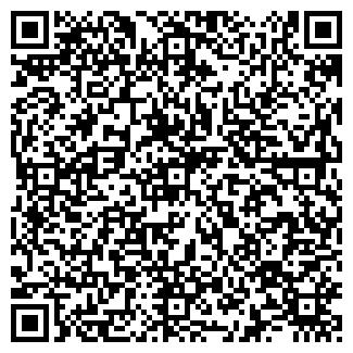 QR-код с контактной информацией организации srochnomaster