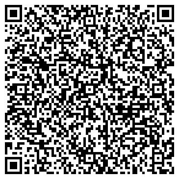 """QR-код с контактной информацией организации ooo""""твой дом"""""""