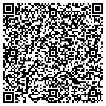 QR-код с контактной информацией организации Совместное предприятие «Лицо потолка»