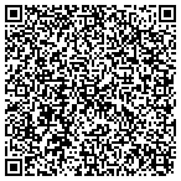QR-код с контактной информацией организации Общество с ограниченной ответственностью ООО «Технология»