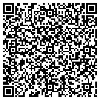 QR-код с контактной информацией организации ООО «Дело-Р»
