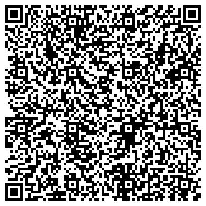 """QR-код с контактной информацией организации ТОО """"Ақ-Қайын Құрылыс ЛиД"""""""