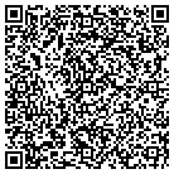 """QR-код с контактной информацией организации ООО """"Киев-Инстал"""""""