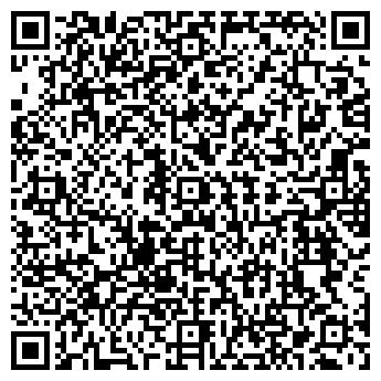 """QR-код с контактной информацией организации SK """"TRIADA"""""""